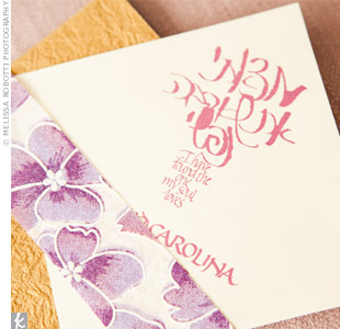 Floral Belly Band Invitations