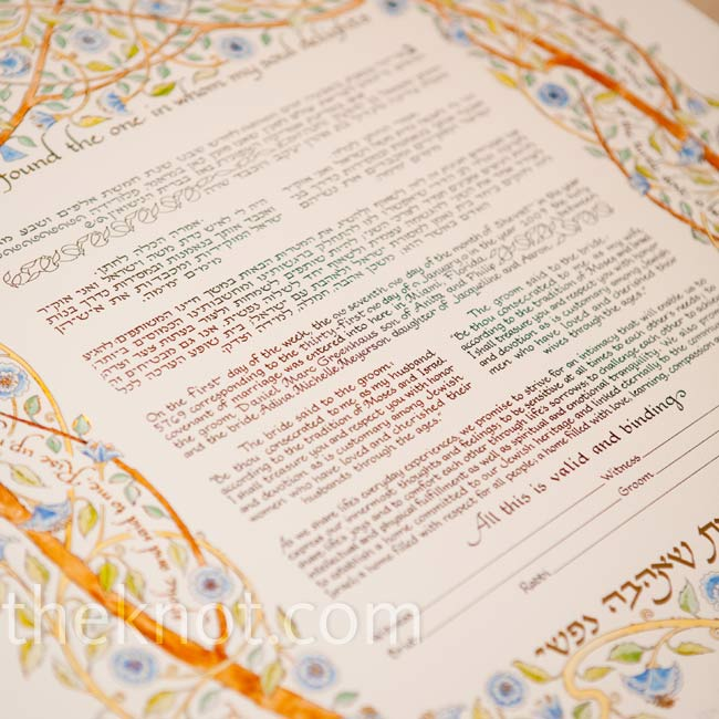 Adina and Dan signed their ketubah together before their parents escorted them down the ceremony aisle.