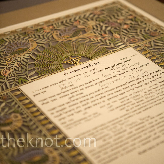The couple signed a 