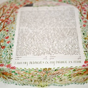 The couple wrote their own ketubah text.