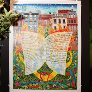 Colorful Ketubah