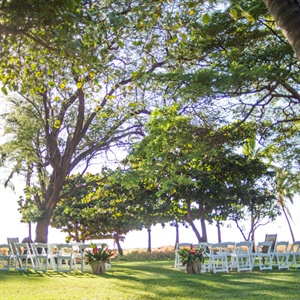 Intimate Outdoor Ceremony
