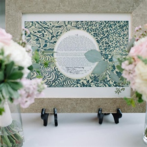 Ornate Painted  Ketubah